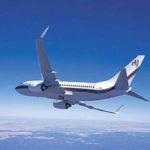 Частный перелет на Boeing Business Jet (BBJ)